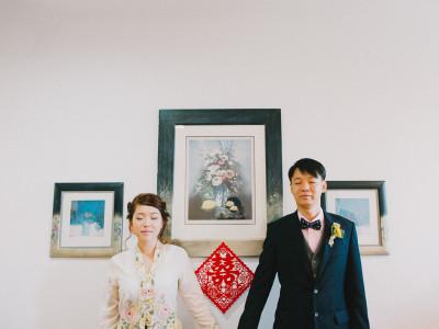 Chung Ping + Christine
