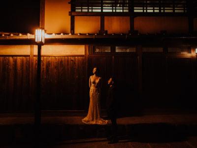 Sham + Cherie | Kyoto